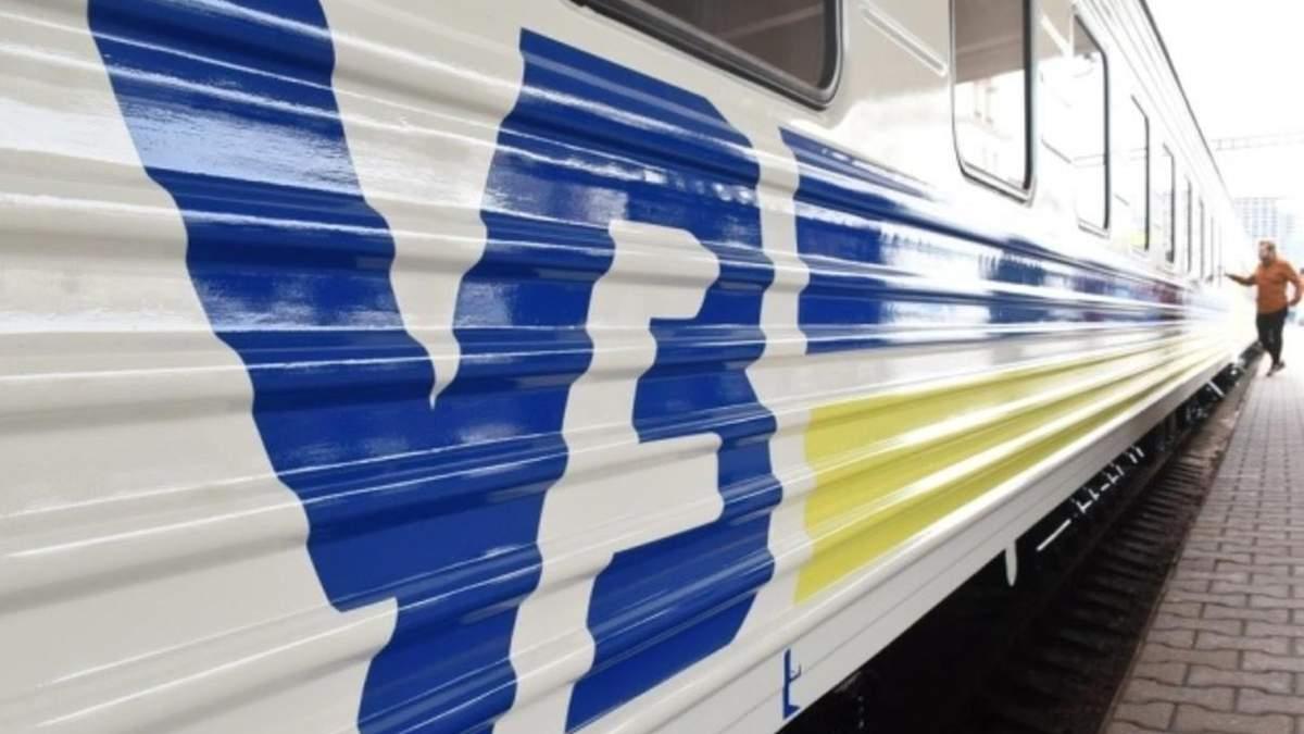 Укрзализныця возобновила продажу билетов на Ивано-Франковщину