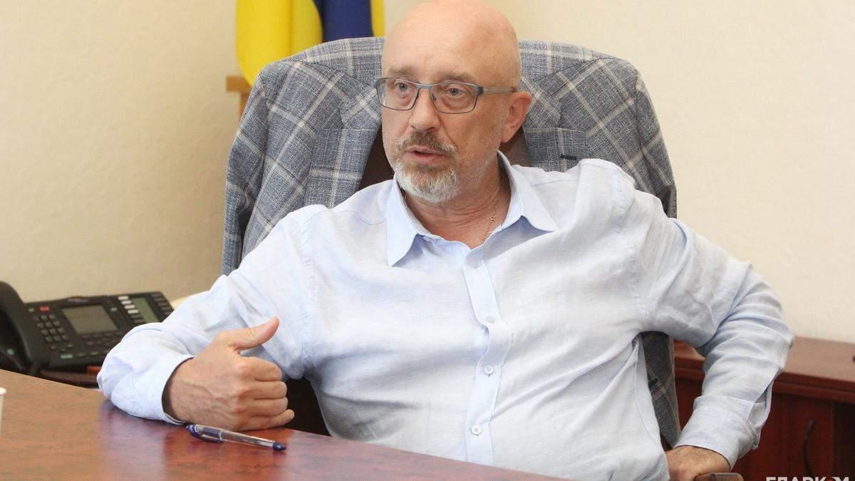 Резніков: Україна отримає підтримку від Заходу у разі ескалації війни