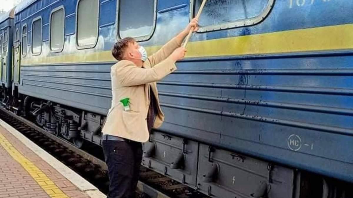 Показати дітям Україну, – данець пояснив, чому мив вікно потягу УЗ