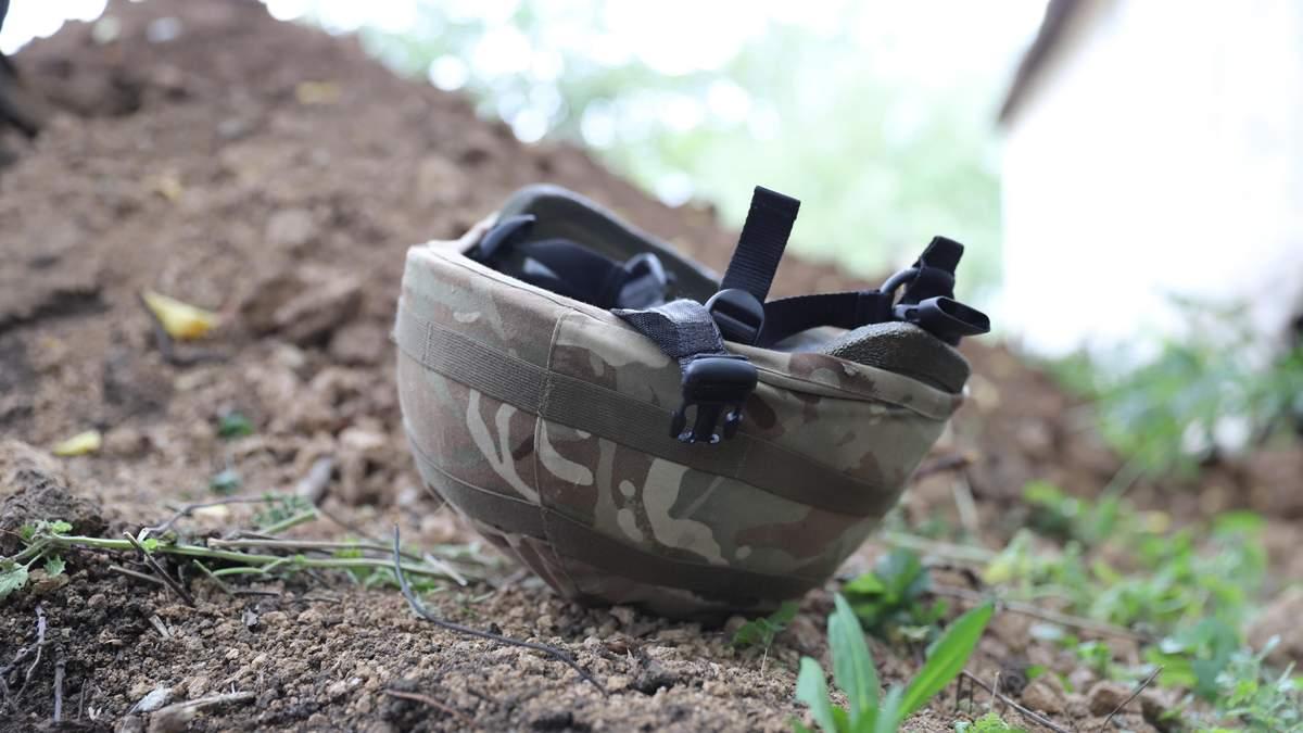 Від обстрілів ворога 10 квітня 2021 загинув український воїн