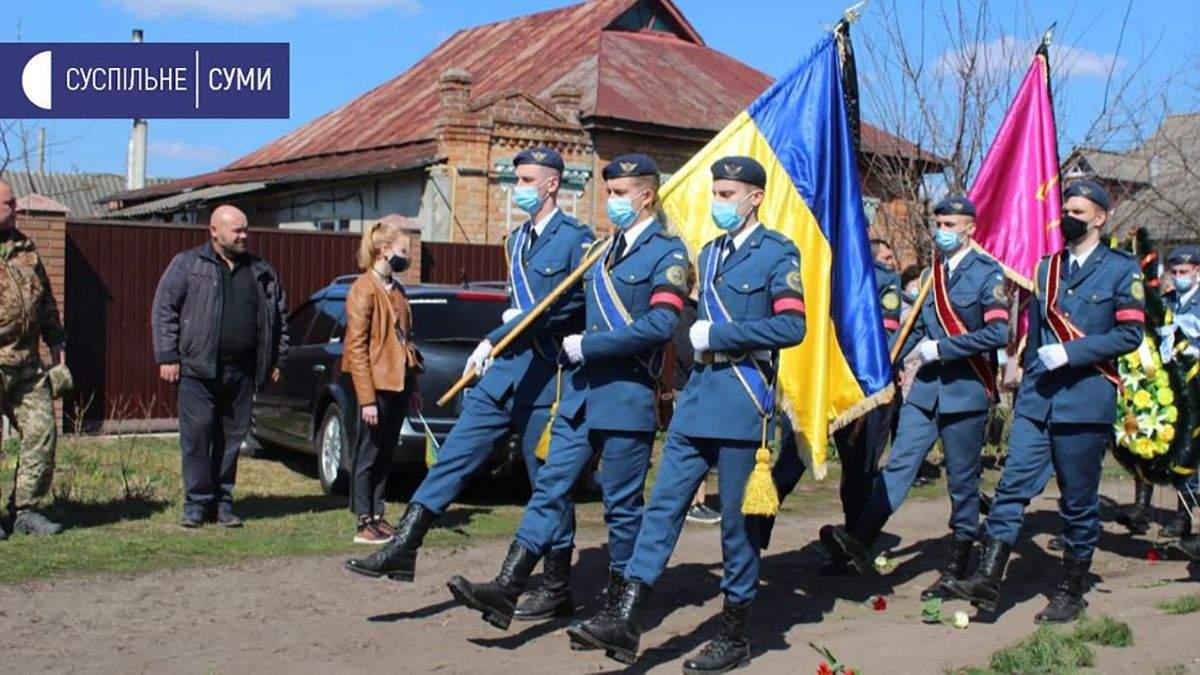 На Сумщині поховали Максима Стеблянка – боєць підірвався на міні