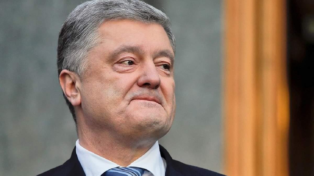 Скільки готівки задекларував Петро Порошенко за 2020 рік