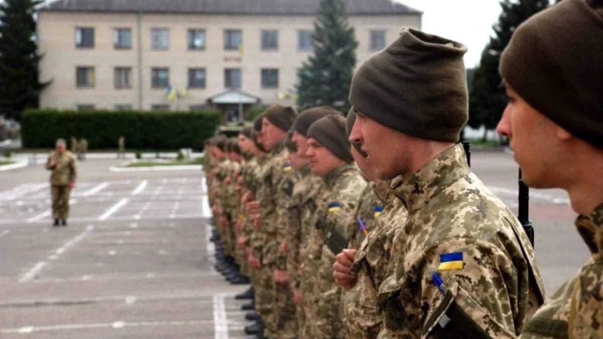 Нова форма призову в армію: що передбачає закон щодо резервісітів