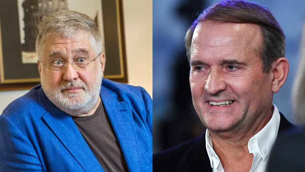 Медведчук и Коломойский – первые жертвы деолигархизации