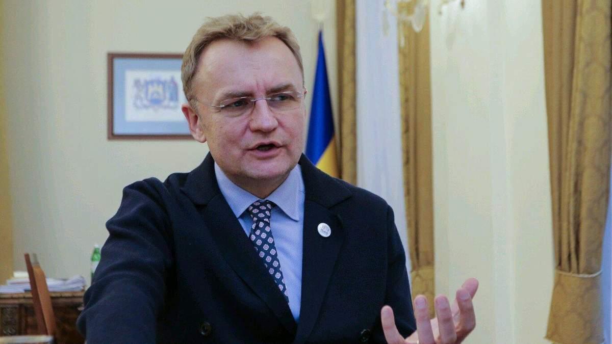 Ми дуже хочемо послабити карантин у Львові, – Садовий