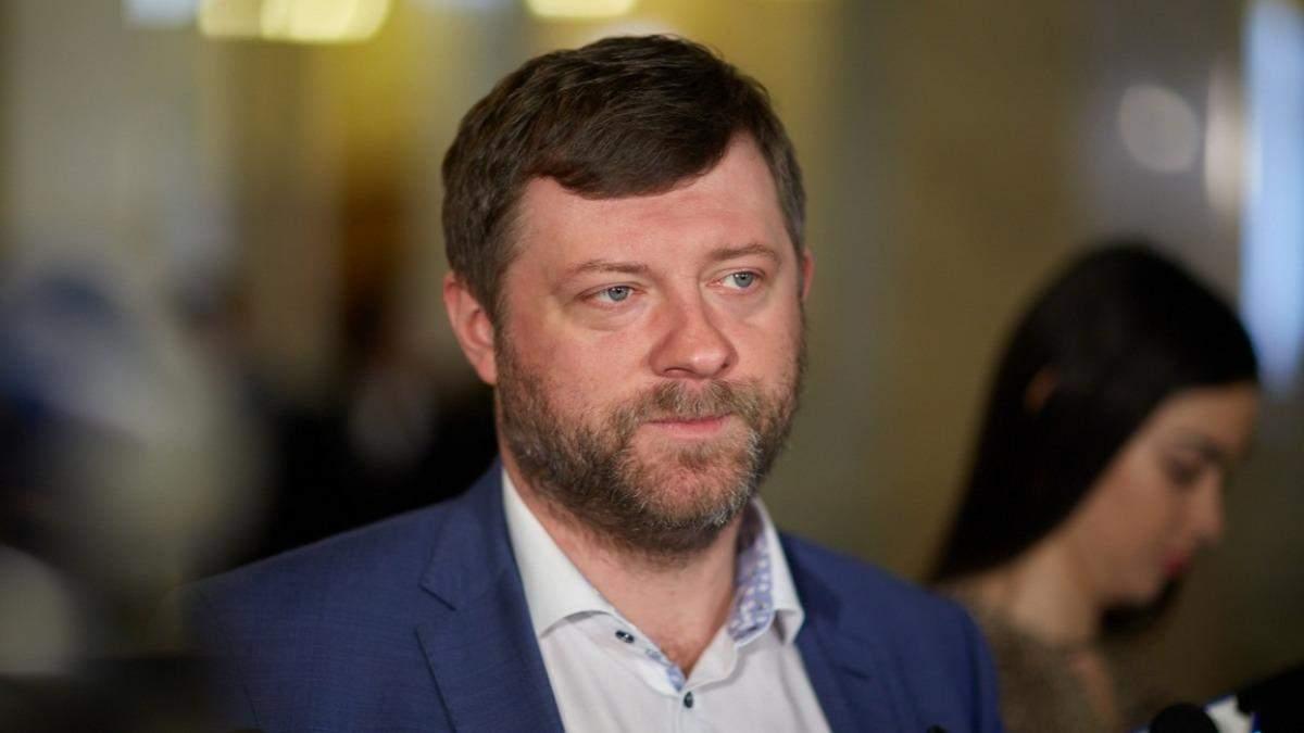 Результаты выборов не отменены, - Корниенко о заявлениях Шевченко