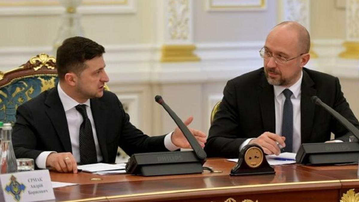 Зеленский, Шмыгаль и 15 министров: НАПК проверяет е-декларации