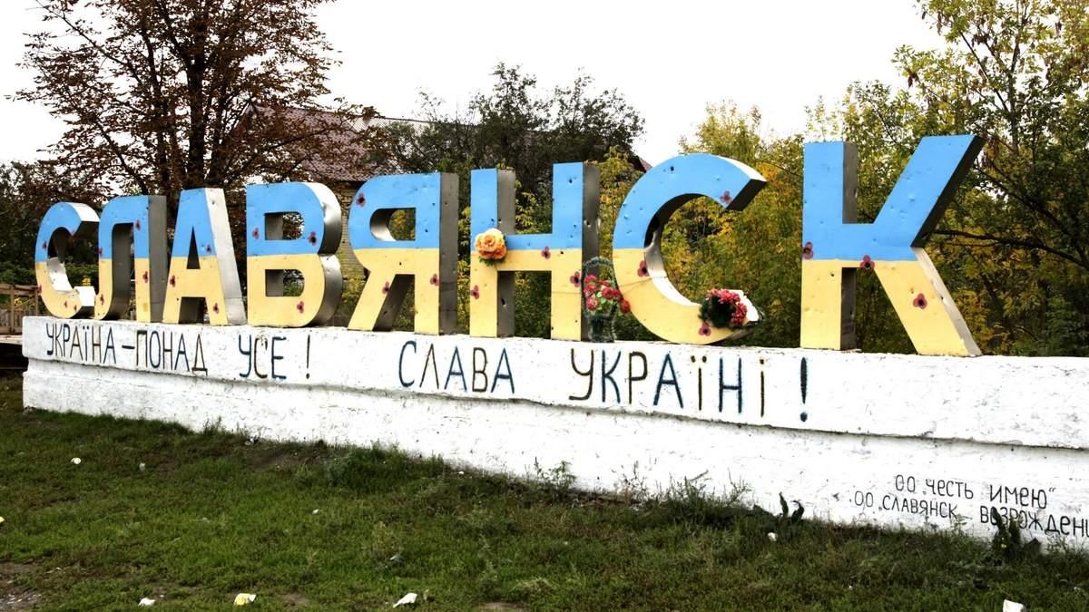 Начало АТО в 2014 - почему Украина сумела навести порядок на Донбассе
