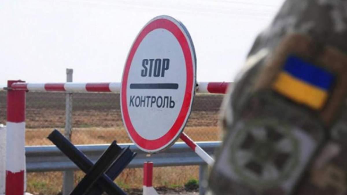 На границе с Беларусью в Ровенской области продлили ограничения