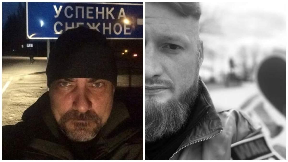 Российские пропагандисты потянулись на Донбасс