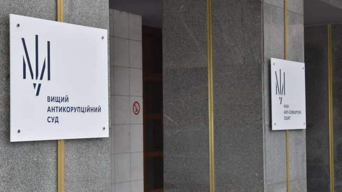 Справу про 5 мільйонний хабар пробують забрати з Антикорупційного суду