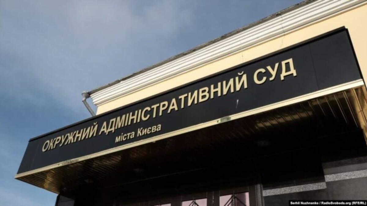 Депутати блокуватимуть законопроєкт Зеленського про ліквідацію ОАСК