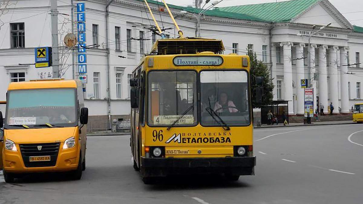 Червона зона на Полтавщині: які обмеження громадського транспорту