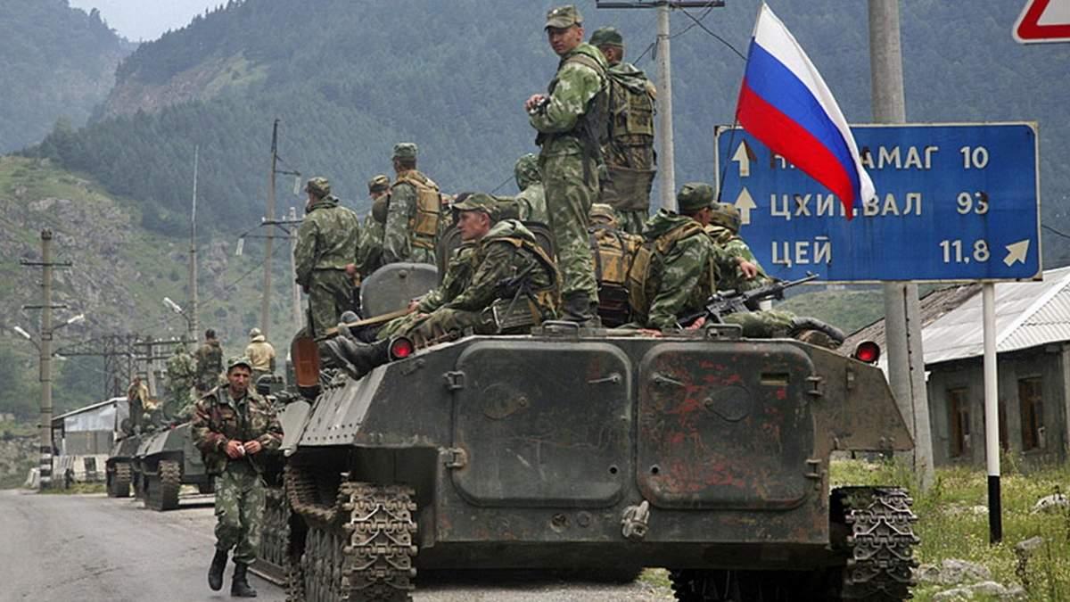 Росія може готувати для України грузинський сценарій 2008 року