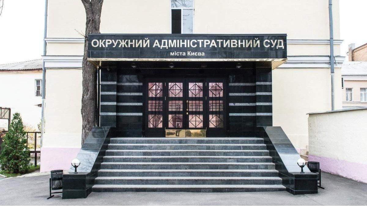 Ликвидация Окружного админсуда Киева: в рамках закона ли будет происходить процедура?