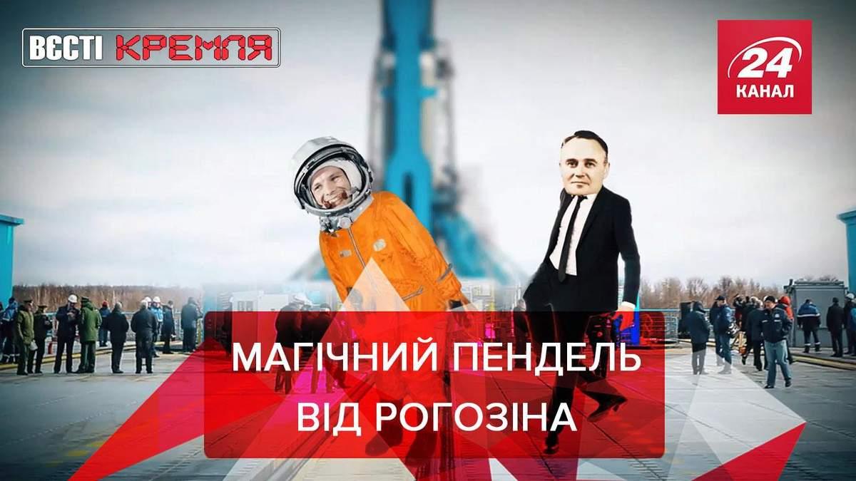 Вести Кремля: В России 2,5 года нет аварий ракетной техники