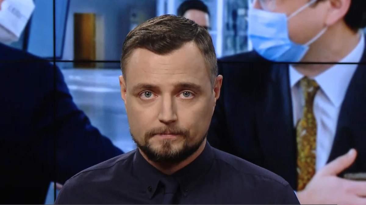 """Pro новини: Путін і його """"внесок"""" у розбудову України. Зеленський проти ОАСК"""