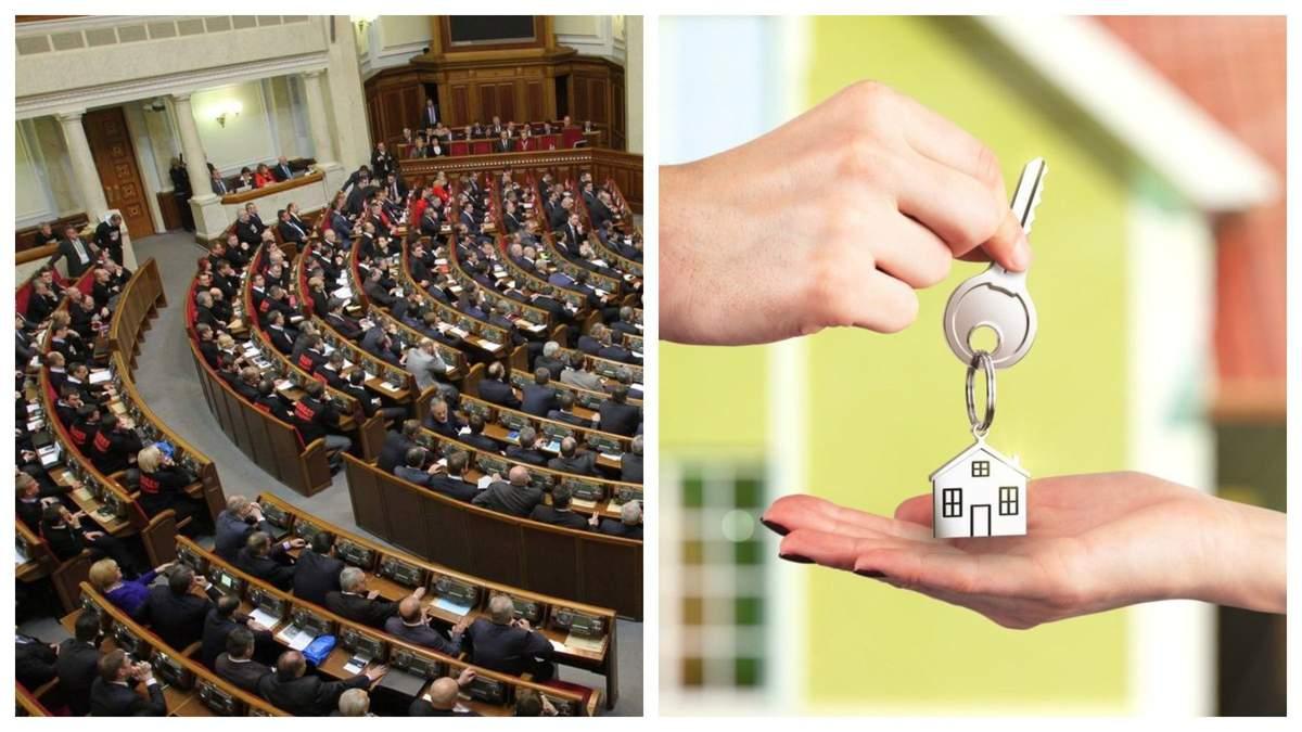 20 000 квартир – Рада приняла закон под доступное жилье для украинцев