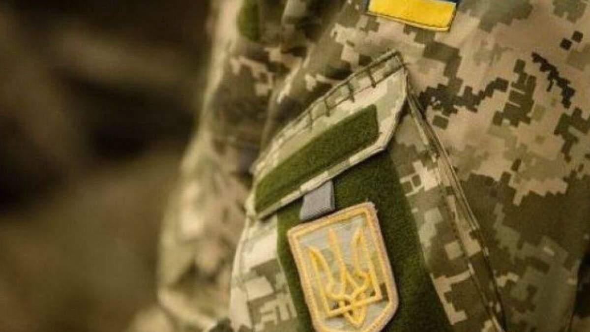 Мінветеранів хоче створити Український ветеранський фонд