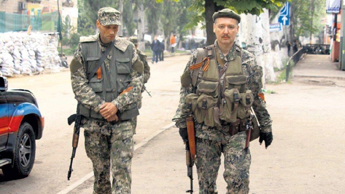 Переходу Гіркіна в Донецьк у 2014 році можна було завадити, – Лапутіна