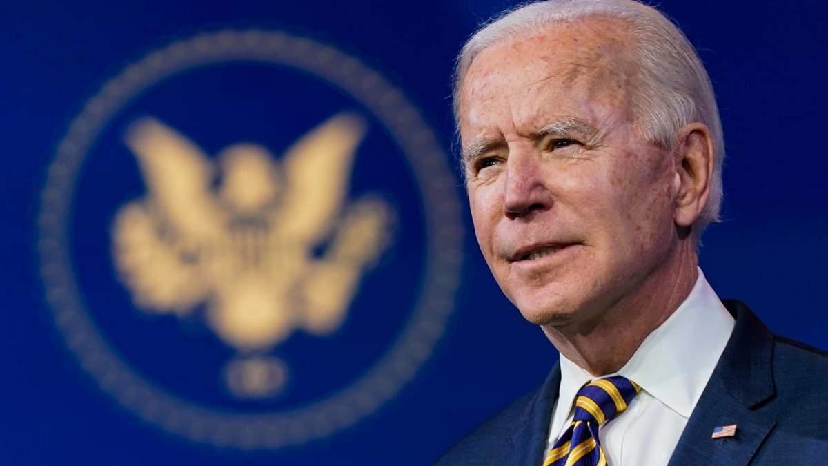 Ситуация в Украине в центре внимания Байдена, - The Washington Post