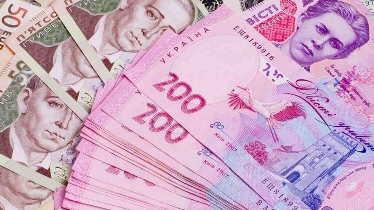 Какая зарплата руководителей ОГА за март: список