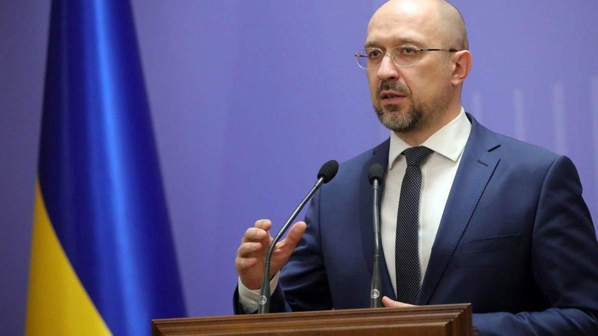 Уряд передав РНБО стратегію розвитку оборонно-промислового комплексу