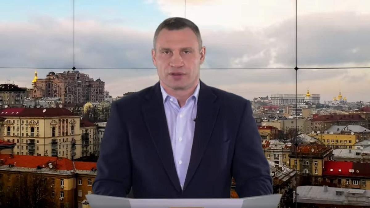Віталій Кличко записав відеозвернення через ескалацію Росії