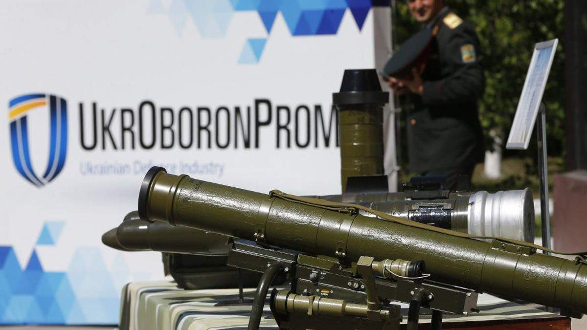 Укроборонпром готовий вдвічі збільшити обсяги виробництва