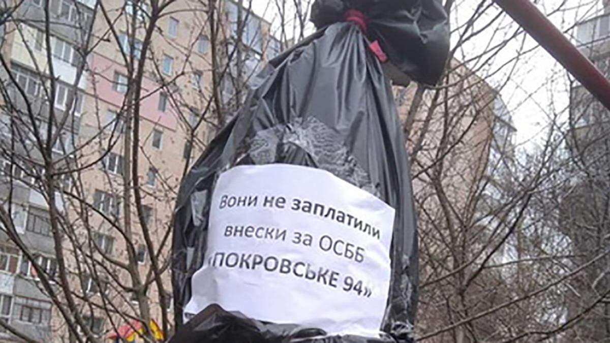 У Житомирі залякують боржників ОСББ: фото