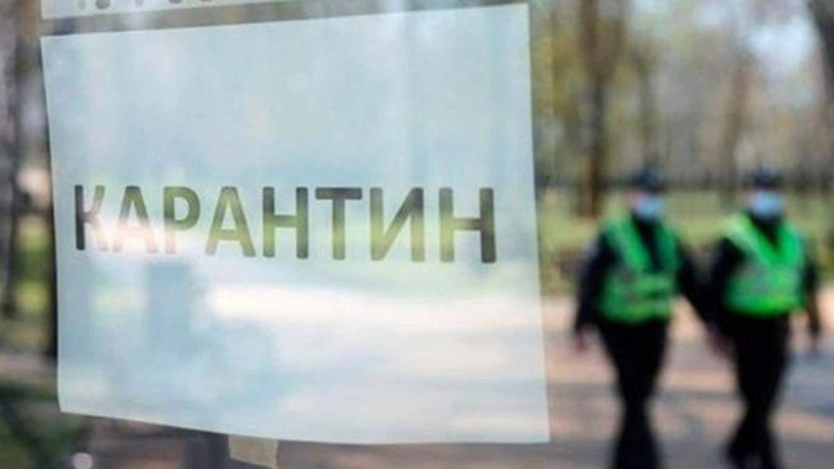 В Киевской области усилят карантин