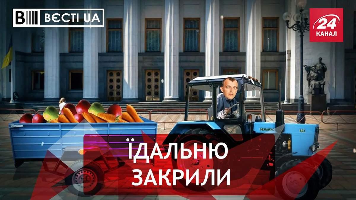 Вести UA: Депутатам запретили ходить в столовую