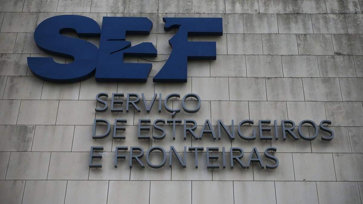 У Португалії через смерть Ігоря Гоменюка розформували SEF