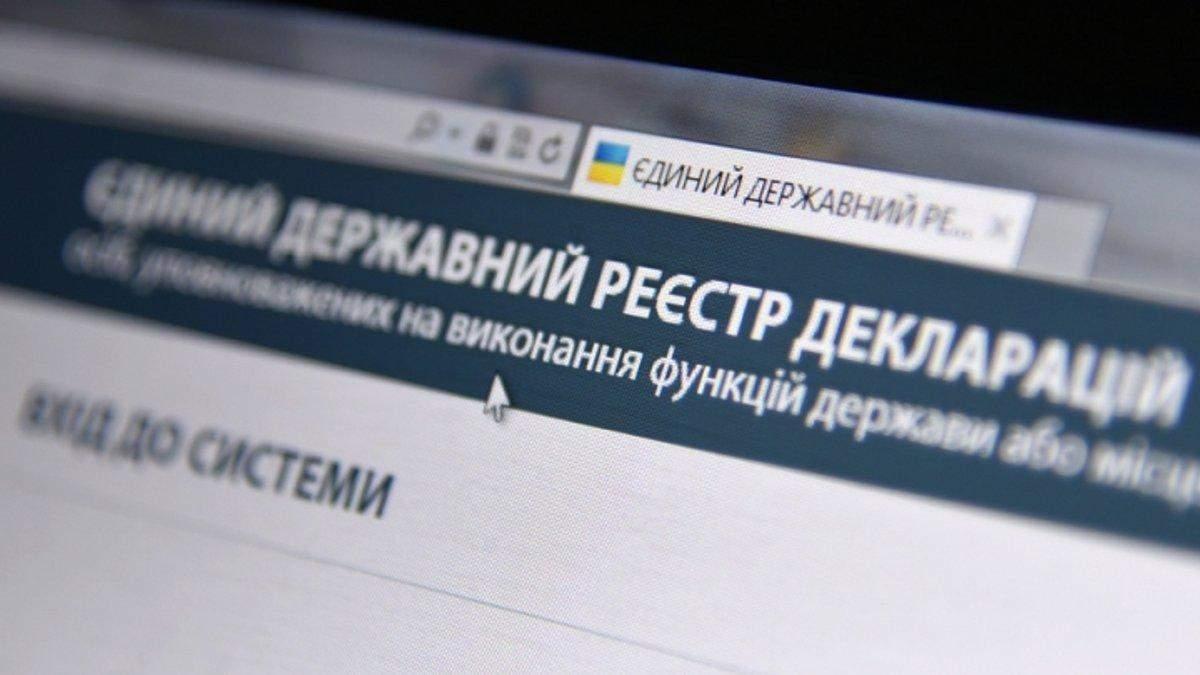 Розглянуть законопроєкт щодо брехні в декларації: позиція нардепів