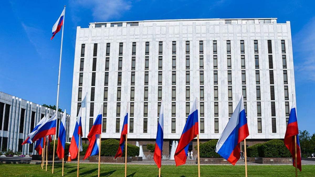 США висилають 10 російських дипломатів з Вашингтону