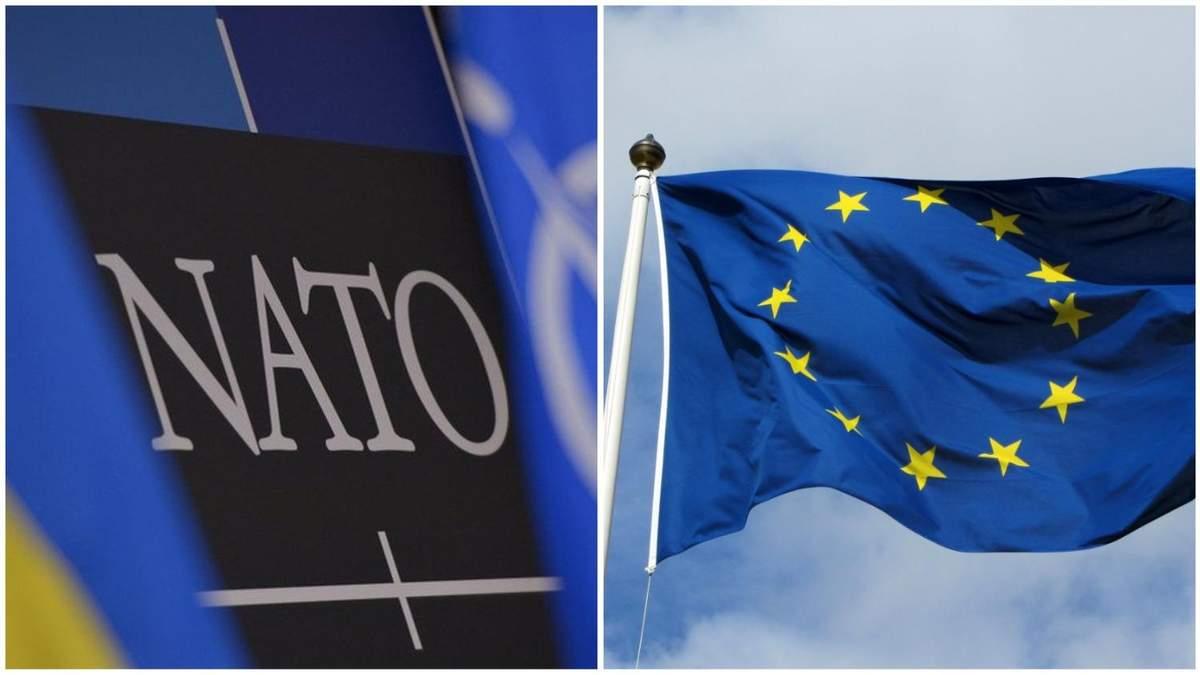 НАТО та Євросоюз підтримали санкції США проти Росії