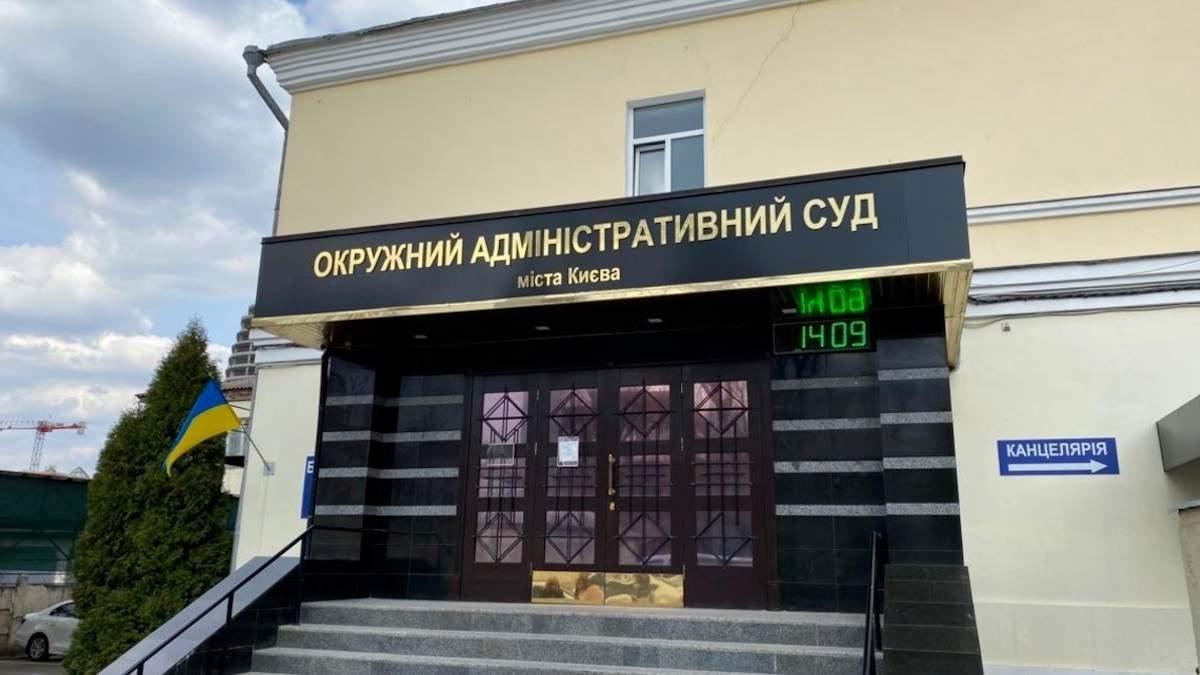 Ликвидация Окружного админсуда Киева: как не наступить на грабли