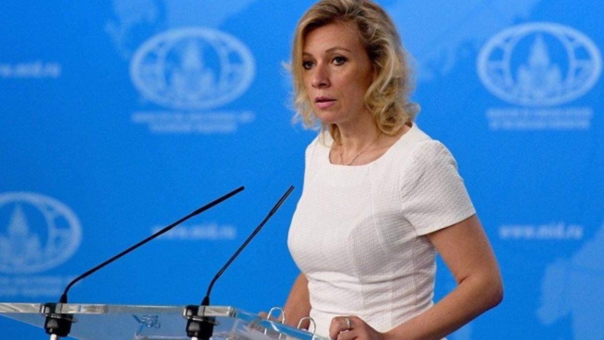 Россия просит не оценивать наращивание войск у границы как провокацию