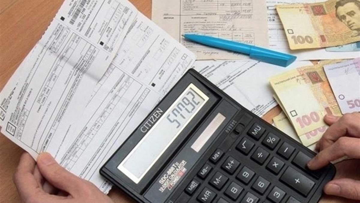 Уряд лише сприяє погіршенню ситуації: чому борги за комунальні послуги зросли
