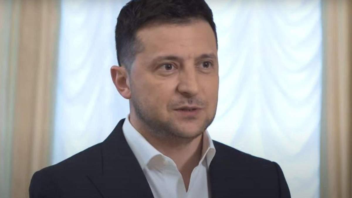 Зеленский инициировал законопроект о статусе олигарха