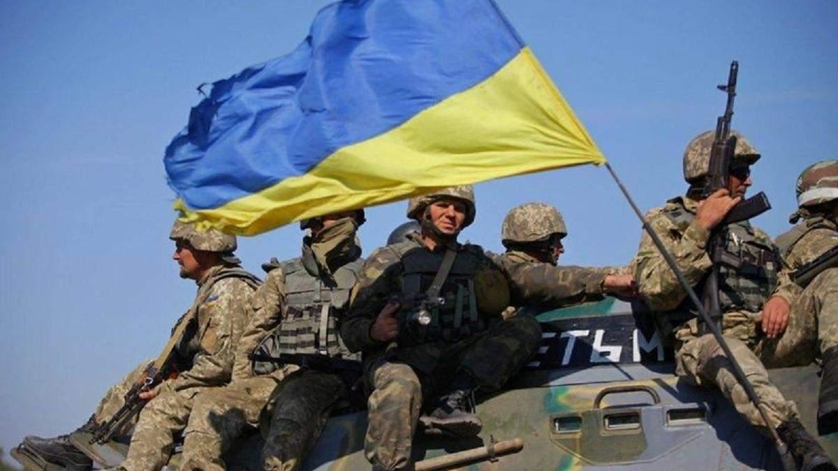 В Украине начинают формировать добровольческие отряды из агрессии РФ