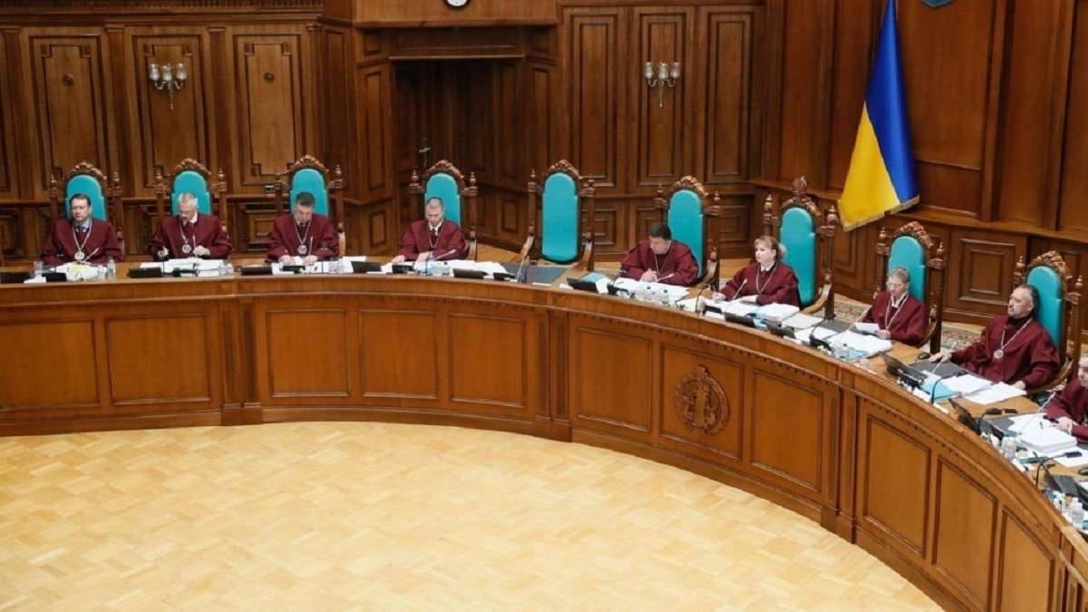 Рада змінила вимоги до призначення судді КСУ: які вони тепер