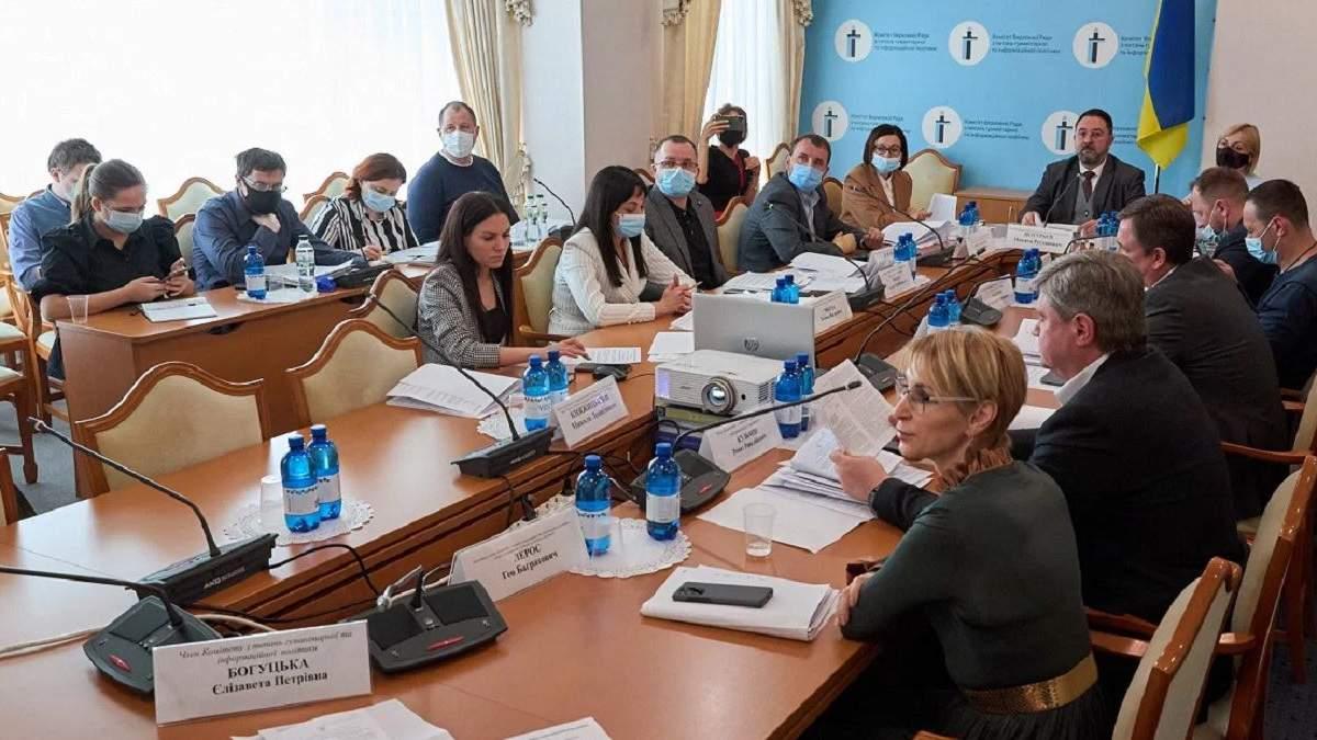 Комітет відхилив проєкт постанови В'ятровича про Бабин Яр через звинувачення в антисемітизмі