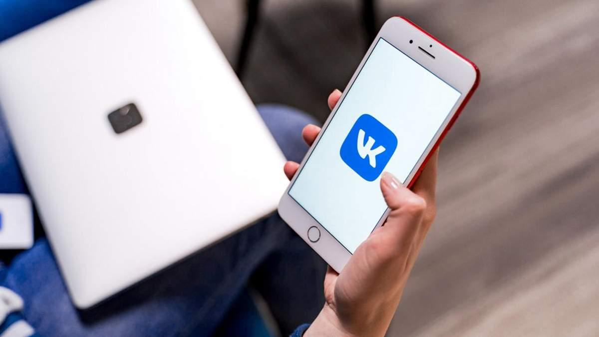 СНБО пересмотрел санкции в отношении Вконтакте и других ресурсов