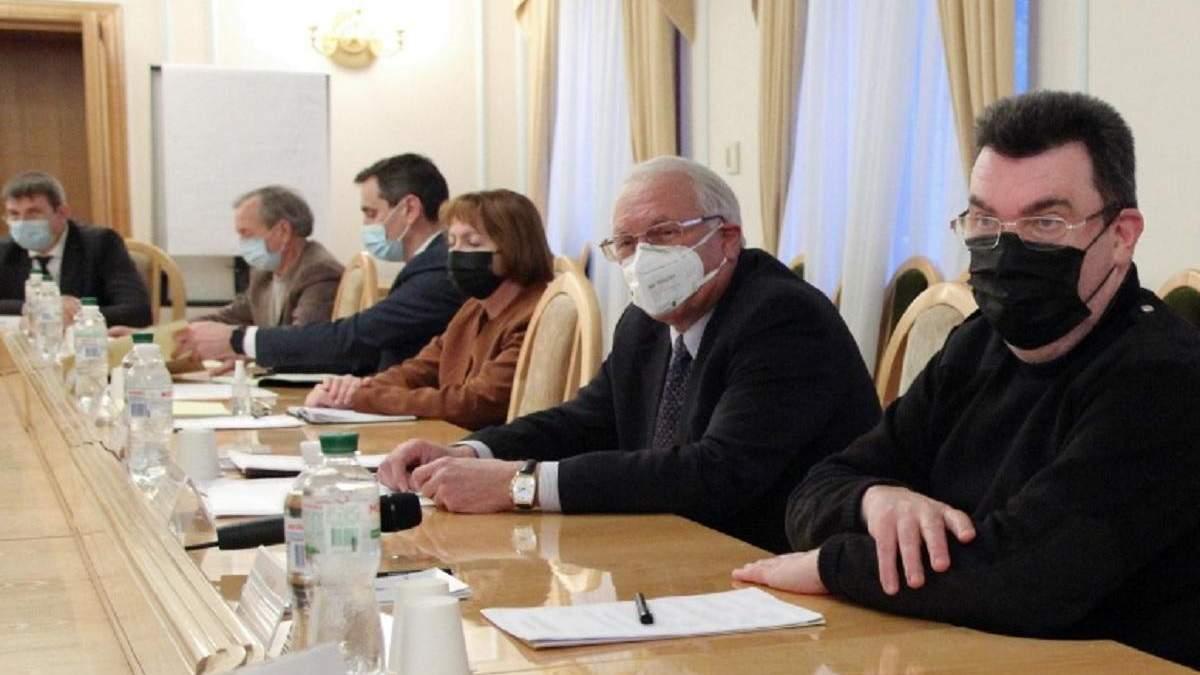 На заседании СНБО обсудили вопросы поддержки децентрализации