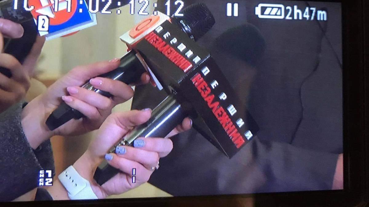 Медведчуковский Первый независимый аккредитовали в Раде: фото