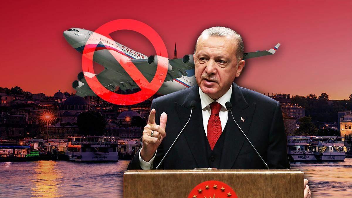 Росія до літа закрила авіасполучення з Туреччиною