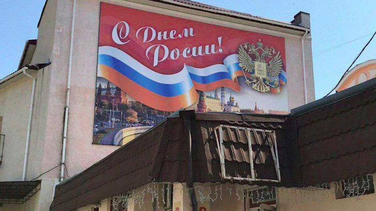 Почему некоторые жители Украины по русский мир