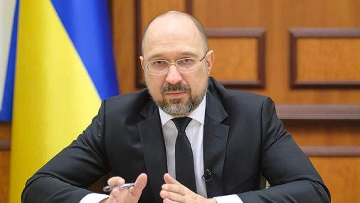 Україну цікавить підготовка військових американцями, - Шмигаль