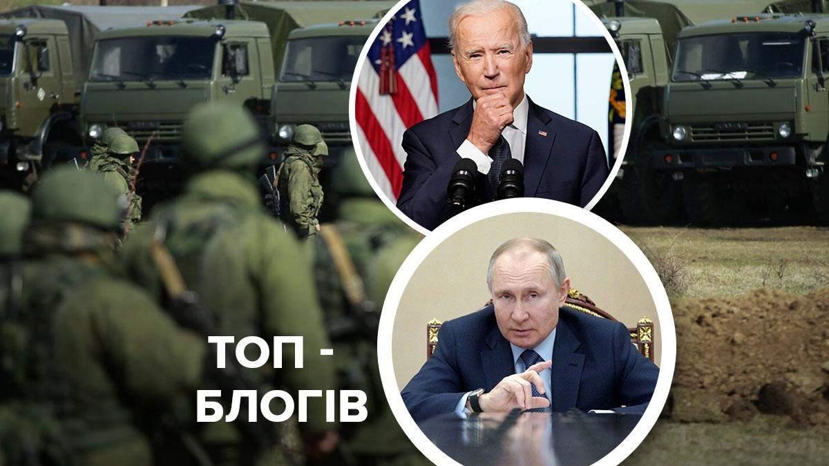 Потужні санкції проти Росії, Путін втратив Україну та 7 років війни на сході: блоги тижня